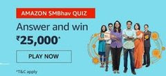 Amazon SMBhav Quiz Answer Win - Rs.25000 Amazon Pay Balance