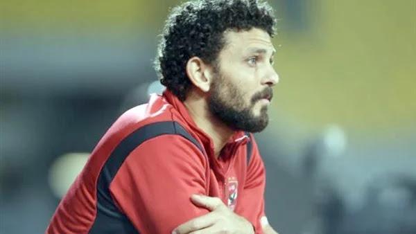 رسميا .. اتحاد الكرة يعلن إيقاف حسام غالي