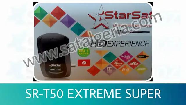 اخر تحديث جهاز ستارسات  SR T50 EXTREME SUPER