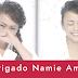 Namie Amuro se emociona no Kohaku Uta Gassen