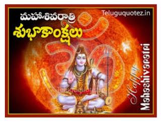 Fasting of Shivaratri :శివరాత్రి ఉపవాసాన్ని ఈ విధంగా కొనసాగించండి.. ఆకలనేది ఇట్టే మరిచిపోతారు..