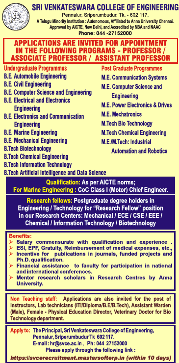 SVCE Biotech Faculty Jobs
