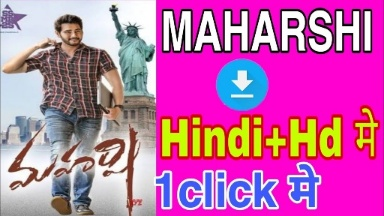 Maharshi Hindi Dubbed Full Movie Download filmyzilla