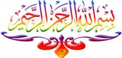 اسرار وفضائل سور وآيات القرآن الكريم