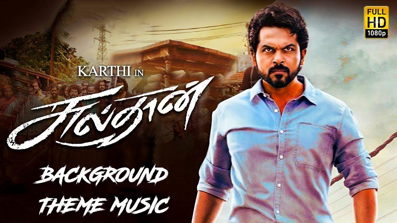 Sulthan Mass Bgm Ringtone Download  Karthi BGM