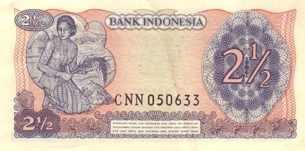dua setengah rupiah 1968 belakang