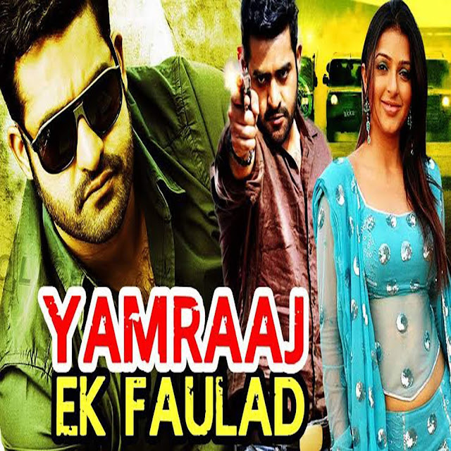 Yamraaj Ek Faulad Part 2 Hindi Dubbed Movie Download 720p | HDRip x265
