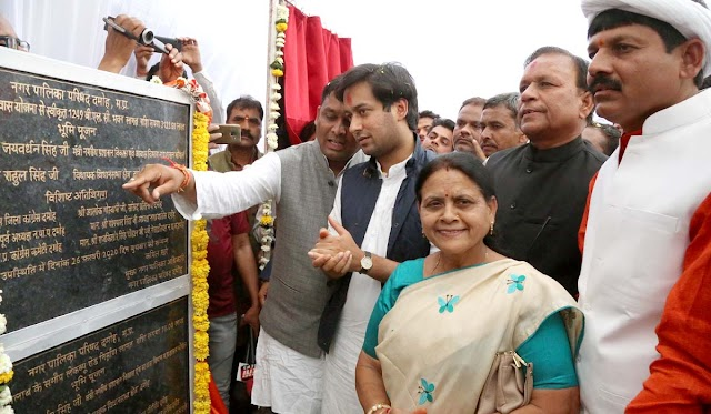 मप्र के नगरीय प्रशासन मंत्री जयवर्धन सिंह ने 38 करोड़ के विकास कार्यो का किया भूमिपूजन.. साढ़े 6 करोड़ से होगा बसस्टेंड का निर्माण सौन्दर्यी करण.. क्या चर्चित प्रभारी सीएमओ के रहते हो सकेंगे  करोड़ों के गुणवत्ता पूर्ण निर्माण कार्य..!