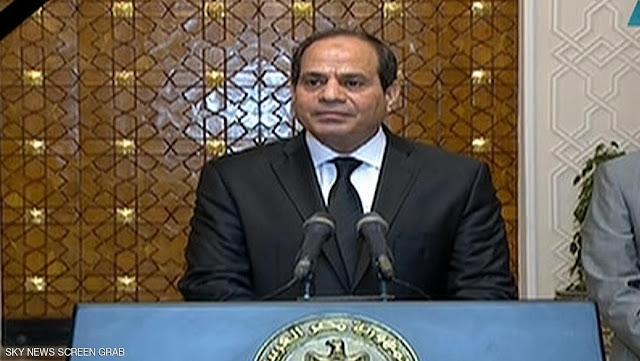 عاجل :إعلان هام يعلنه السيسي للشعب المصري منذ قليل بعد العمليتين الإرهابيتين في كنيستي  طنطا والإسكندرية
