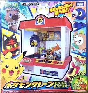 Takara Tomy Pokemon Crane Moncolle Catcher
