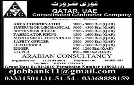 Overseas Jobs in Qatar and UAE Jan 2019