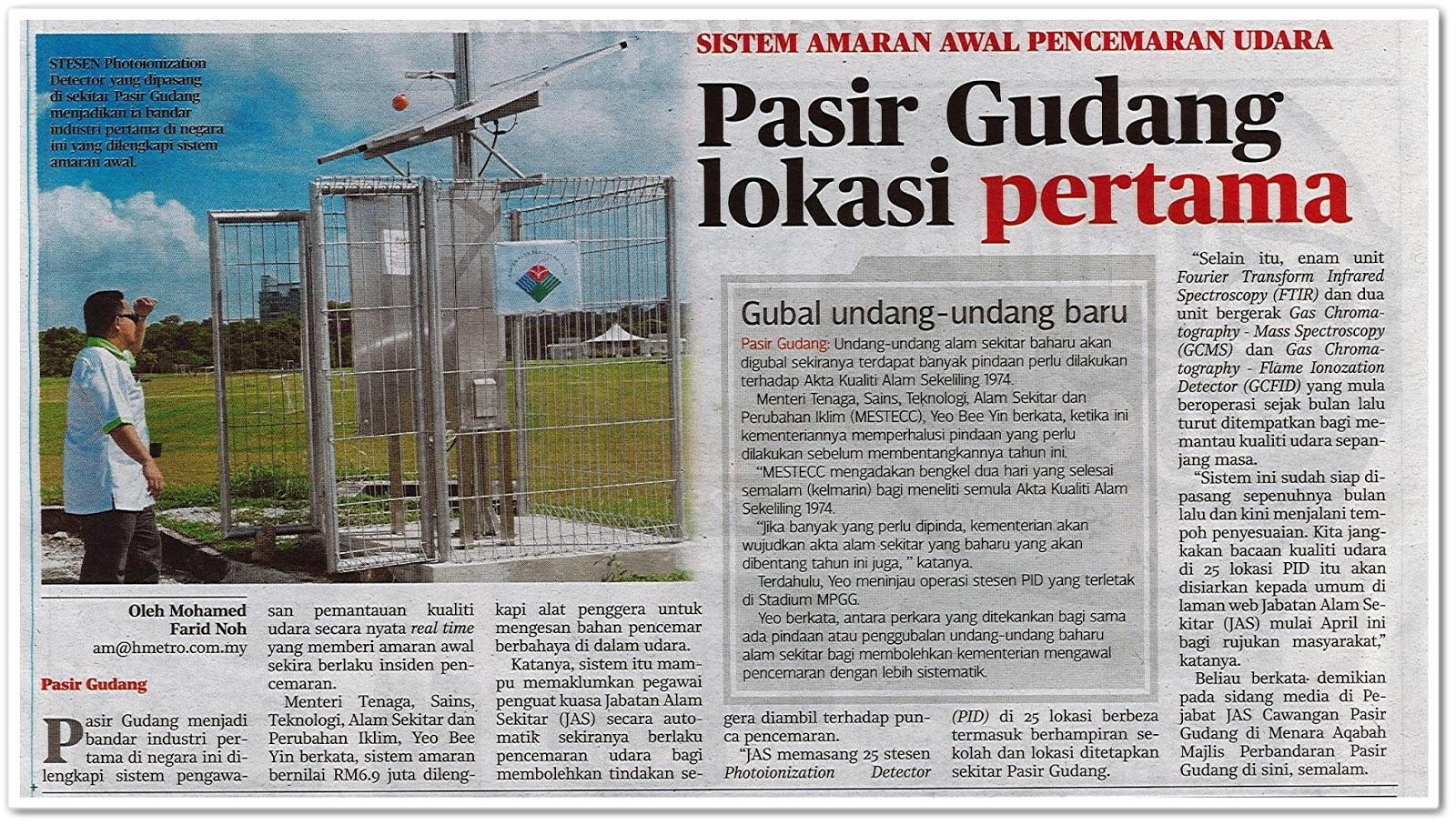 Pasir Gudang lokasi pertama ; sistem amaran awal pencemaran udara - Keratan akhbar Harian Metro 24 Februari 2020
