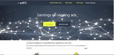 adBTC - Earn 6000+ Satoshis Every Day - easy way earn btc
