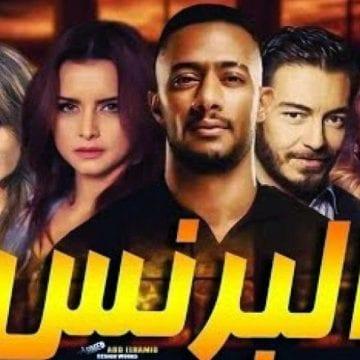 مسلسل البرنس لمحمد رمضان والقنوات الناقلة له وموعدها