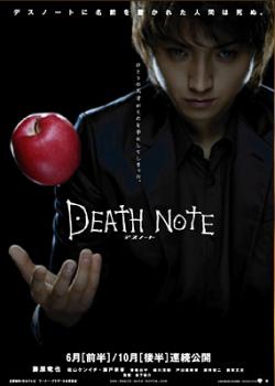Death Note - Filme 1 Online