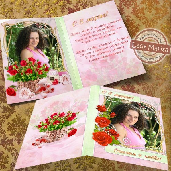 Открытки резиновые, двухсторонняя открытка