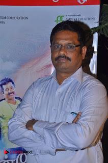 Ennodu Nee Irundhaal Tamil Movie Audio Launch  0008.jpg