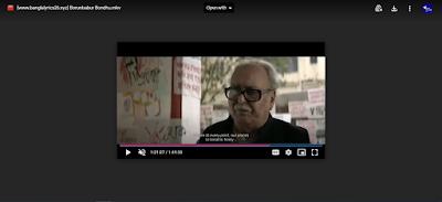 .বরুনবাবুর বন্ধু. ফুল মুভি | .Borunbabur Bondhu. Full Hd Movie