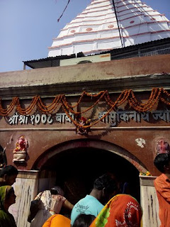 43.726-people-rewaced-basukinath-dham
