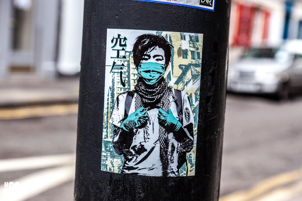 American Street Artist Eddie Colla London Street Art Stickers