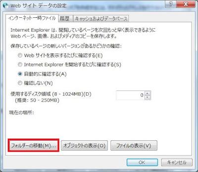 Webサイトデータの設定1