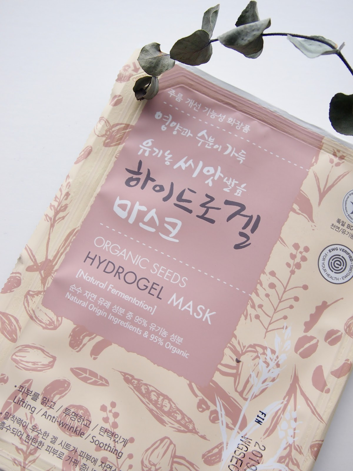 whamisa hydrogel rice seeds mask