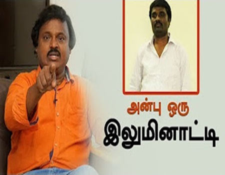 Anbuchezhian is a Illuminati – Dir. Praveen Kanth Exclusive Interview!
