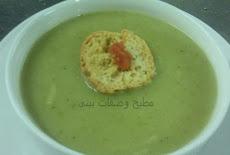 Spinach Cream Soup recipe