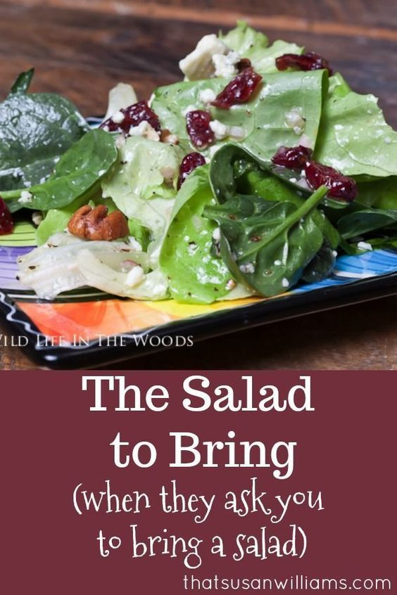 The Salad to Bring When They Ask You To Bring A Salad really IS the salad to bring to a dinner that friends are throwing....or to a dinner at your own house. The flavors and textures are well balanced and unforgettably delicious!
