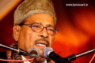 Jibone Ki Pabo Na (জীবনে কি পাবনা) Lyrics in Bengali-Manna Dey