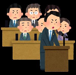 国会答弁・国会審議のイラスト(男性)