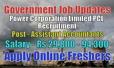 PCL Recruitment 2020