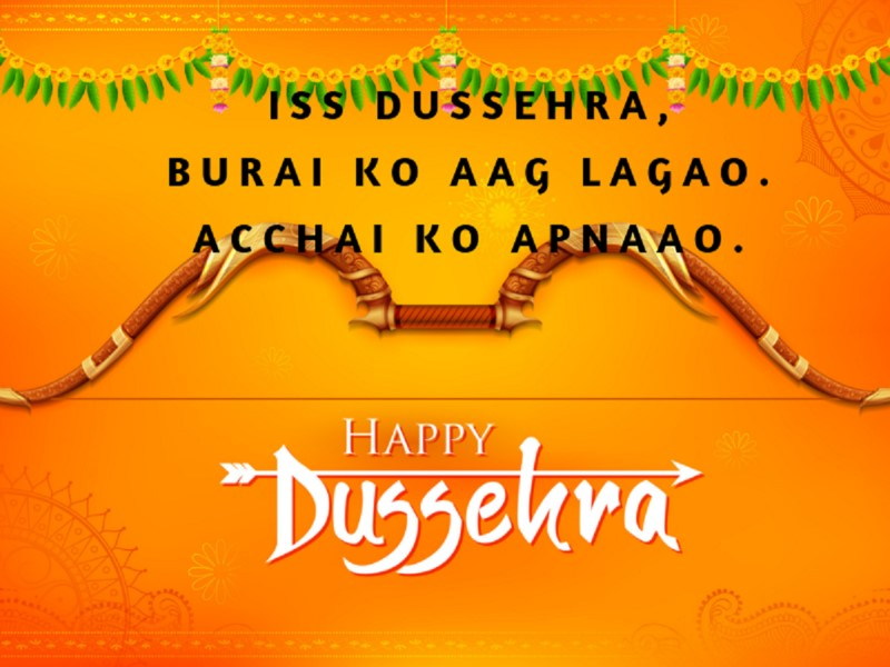 happy dusshera