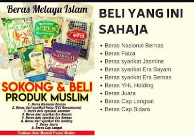 Hasil carian imej untuk beli produk Muslim