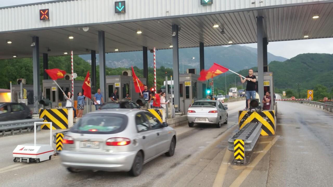 KKE: Πανεξόρμηση στα διόδια της Τύριας