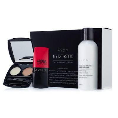 avon eye gift set