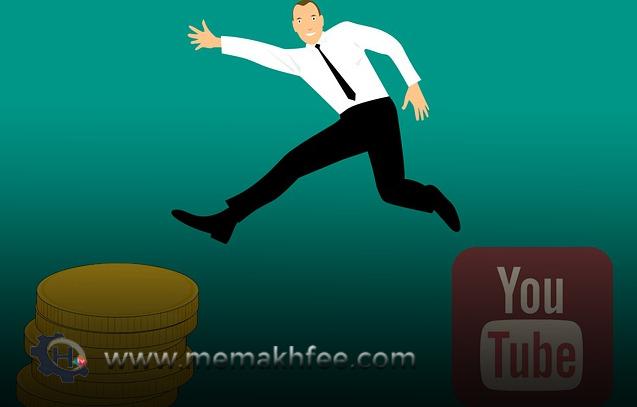 تحقيق الدخل من اليوتيوب بدون تسجيل فيديوهات