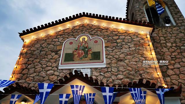 Το Νέο Ροεινό Αργολίδας γιορτάζει την Μεγαλομάρτυρα Αγία Μαρίνα