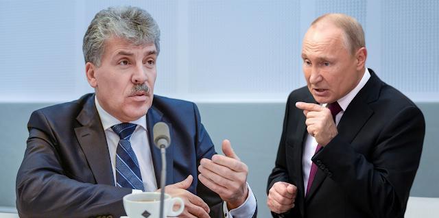 За что В. Путин действительно ненавидит П. Грудинина