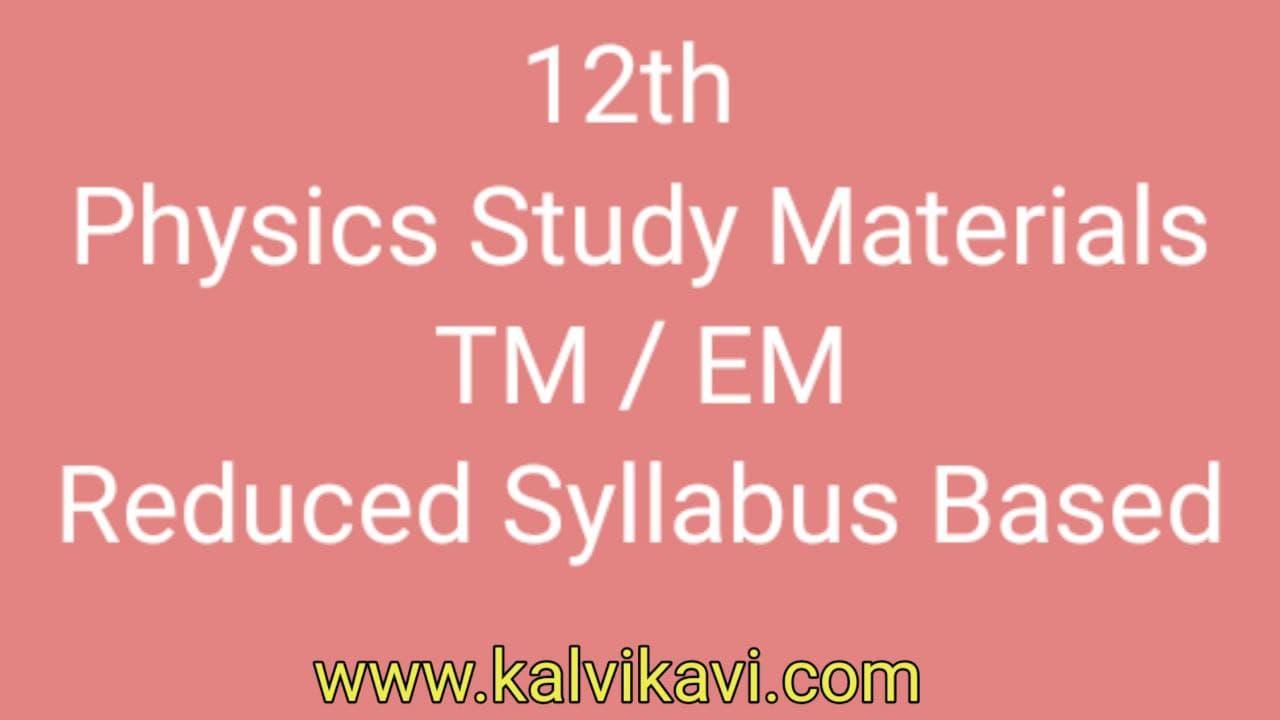 12th Physics Study material - Reduced syllabus