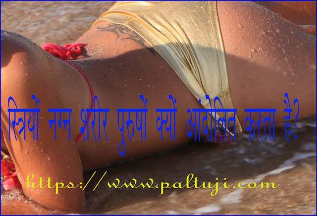 https://www.paltuji.com