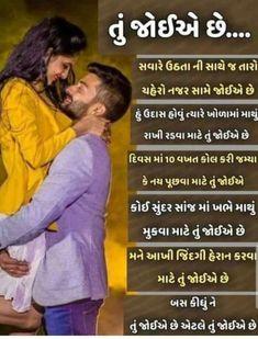best life thoughts gujarati status