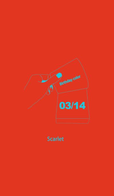 Birthday color March 14 simple: