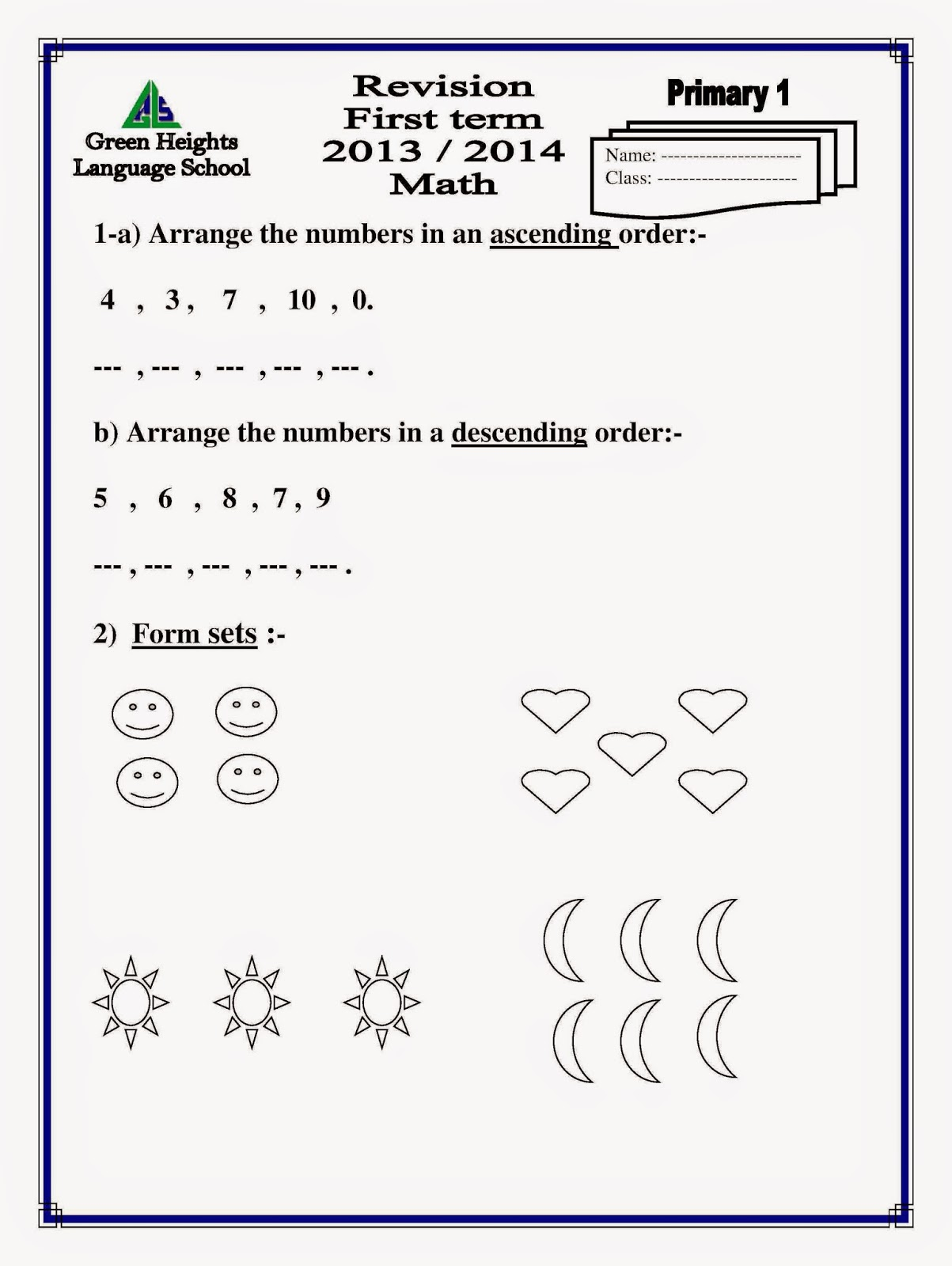 Std 1 Ascending Order Worksheet   Printable Worksheets and Activities for  Teachers [ 1600 x 1203 Pixel ]
