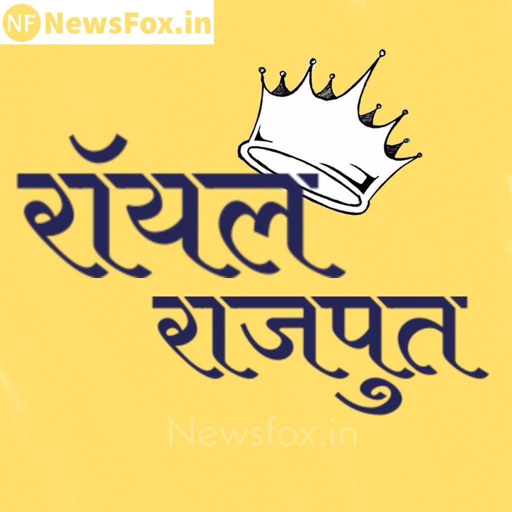 Rajput Logo NewsFox.in