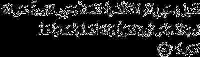 Surah An-Nisa' ayat 84