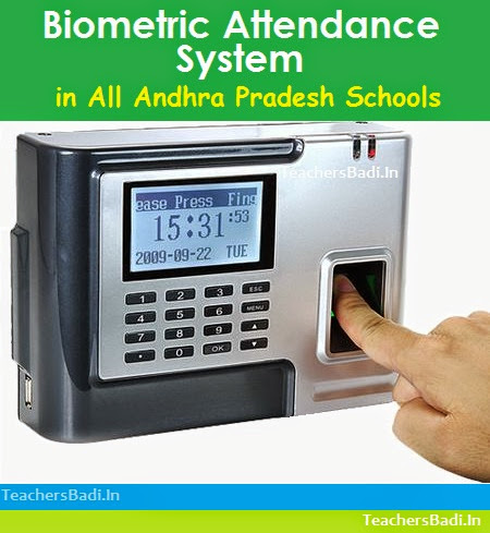 AEBAS,Aadhaar Biometric Attendance System,AP School Education, Guidelines