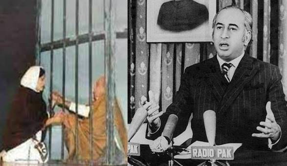 Zulfiqar Ali Bhutto last 24 hours