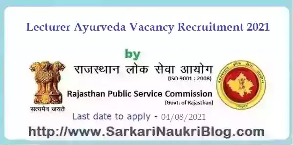 RPSC Lecturer Ayurveda Recruitment 2021