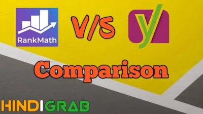 Rank Math vs Yoast SEO Comparison कोनसा बेहतर Plugin है